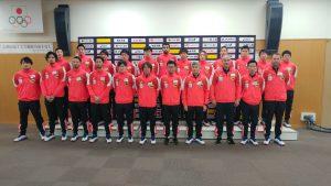 日本代表 男子チームの壮行会