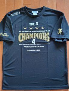 4冠達成記念Tシャツ販売(2019-2020シーズン )