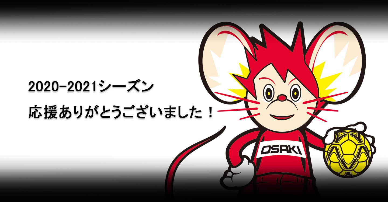 大崎オーソル メインビジュアル4